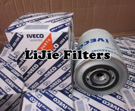 2994057 Iveco Oil Filter