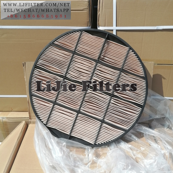 208-9065 2089065 Caterpillar Air Filter