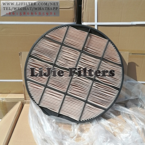 281-7246 Caterpillar Air Filter