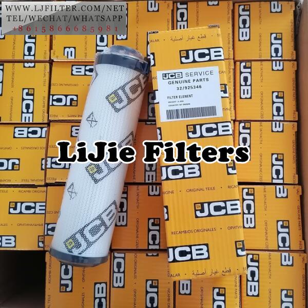 Hydraulic Filter For JCB 32/925346,32/913500,32-925346